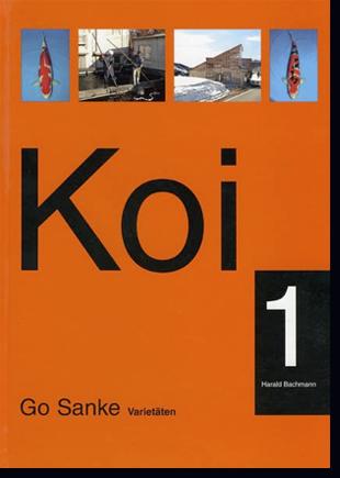 saito-gosanke
